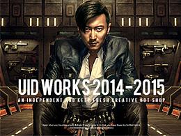 UID WORKS 2014-2015 作品合集