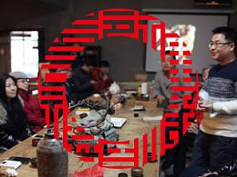 福禄寿禧来江湖会 — 第三回 — 宣纸?古法