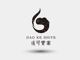 道可logo设计-道学文化