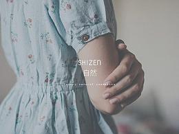 SHIZEN化妆品包装设计
