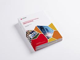 上海宏理信息科技有限公司企业形象推广画册设计