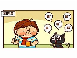 《悲催漫画家的幸福生活》036养猫记5