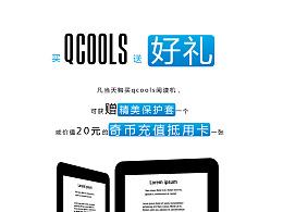 0089 电子书海报设计