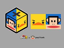 cube Julius