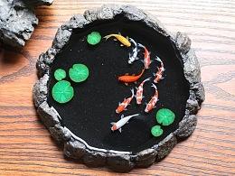 迷你锦鲤池