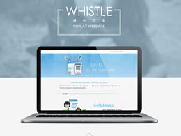 WEB FOE WHISTLE