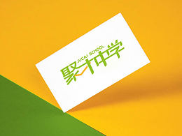中学教育品牌标志设计
