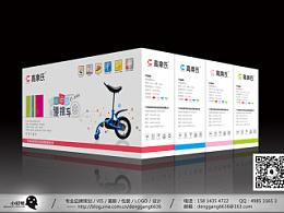 腰摆车包装盒设计-小设鬼品牌策划