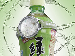 Green Tea Watch,你懂的:)