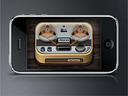 IPHONE音乐播放器设计