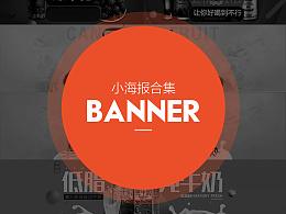 淘宝天猫海报banner合集:蜂蜜、牛奶、爆米花、食品、啤酒、饮料