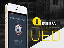 唯品会移动UED周报week1——UI临摹图标+界面