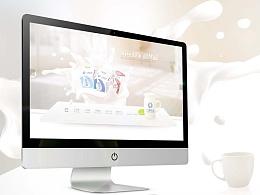 网页设计  乳品企业官网设计