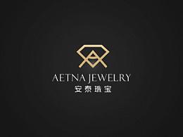 安泰珠宝 标志设计