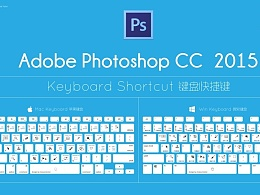Photoshop CC 2015 快捷键