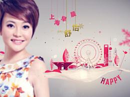 STV2014春节主持人宣传片
