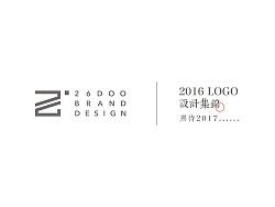 贰拾陆渡品牌 2016logo作品回顾