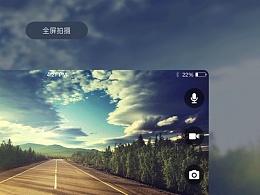 行车记录仪app UI  已经上线