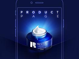 Proya产品页面设计