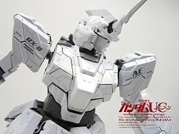 PG RX-0 Gundam Unicorn 独角兽高达 喷涂作品