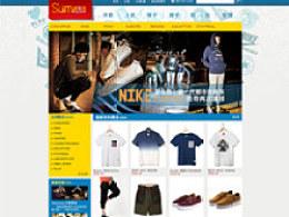 2012年大二第二学期期末作品:潮流品牌购物网站