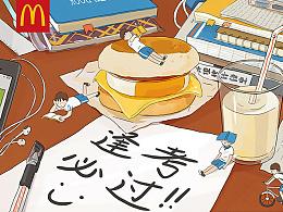 麦当劳礼品卡