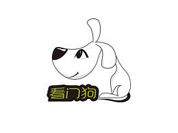 看门狗审计网站标志设计