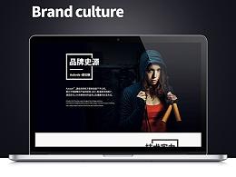 Aubade旗舰店品牌文化  运动 瘦身 美体 减肥 品牌文化