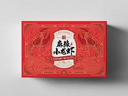 麻辣小龙虾包装设计