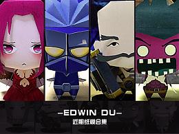 -EDWIN-近期纸模作品集(建模到实物)