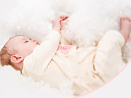 婴幼儿用品banner