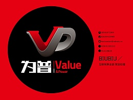 VALUE power-since2013