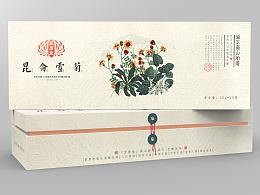 昆仑雪菊(茶包设计练习)