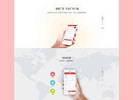 便联-官网