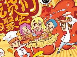 凯德广场-商业插画-美食篇