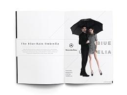 蓝雨伞_商业画册