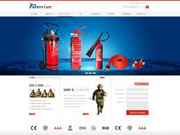 国外消防网站