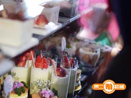 马二先生的店—法式甜点小站