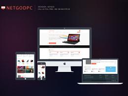 NETGODPC website