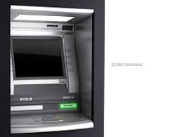 ATM入墙机设计