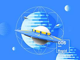 """Moxiu桌面""""目标是星辰大海""""版本设计"""