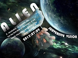 外星人陶艺展招贴海报