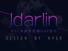 NFC项目APP制作