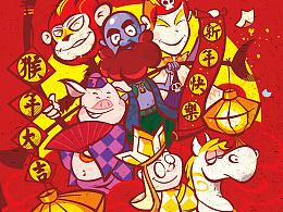 """电影《孙悟空三打白骨精》MonkeyKing2 Poster 插画版贺岁海报""""猴年大吉,吉祥如意""""!"""
