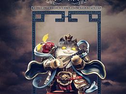 《八仙九猫》持国天王