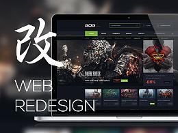 GOG.com Redesign Concept