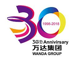 万达30周年logo设计原创方案