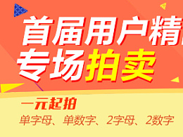 公司banner广告