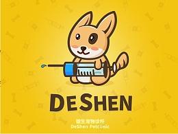 宠物诊所logo