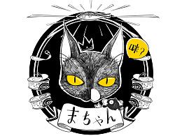 まちゃん-黑猫头像